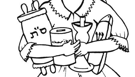 Nitzavim para Colorear  NitzavmVailej