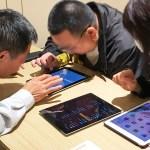 平成30年度 「視覚・聴覚障害のある方にiPadを教える人財育成講座(つがる市・田舎館村)」 受講者募集開始!