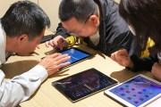 H30年度 視覚・聴覚障害のある方にiPadを教える人財育成講座(つがる市・田舎館村)