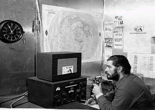 Amateur radio in Antarctica during the winter of 1956.