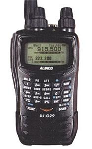 Alinco DJ G29T 900Mhz 220Mhz Ham Radio