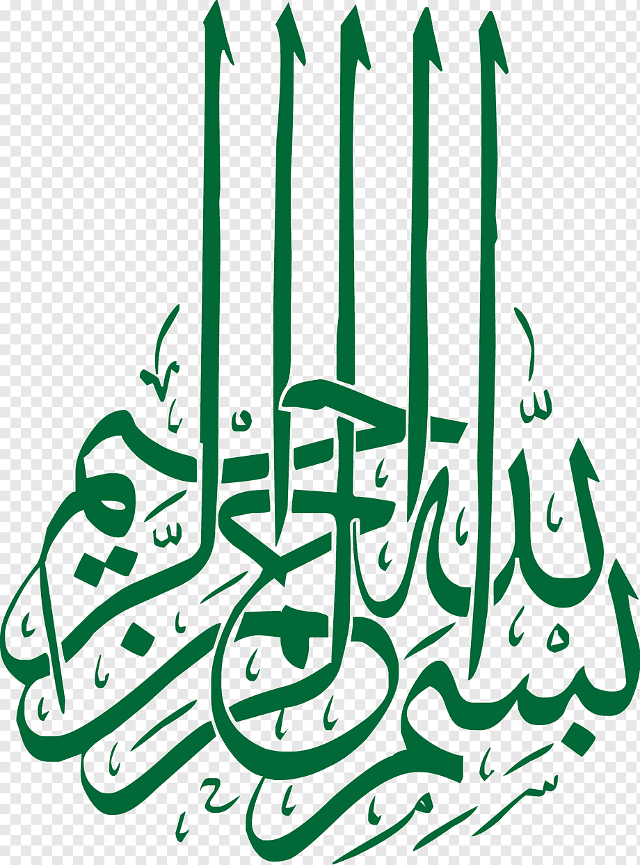 Gambar Bismillah Png : gambar, bismillah, Bismillah, Images, PNGWing