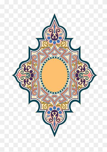 Background Batik Islami : background, batik, islami, Multicolored, Mandala, Illustration,, Islam, Pattern,, Octagonal, Pattern, Islam,, Blue,, Textile,, Geometric, PNGWing