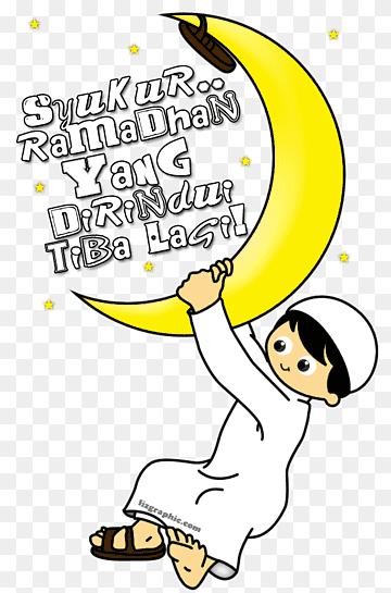 Tulisan Marhaban Ya Ramadhan : tulisan, marhaban, ramadhan, RAMADHAN, Images, PNGWing