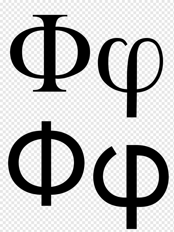Angka Yunani : angka, yunani, Abjad, Yunani, Epsilon,, Simbol,, Bermacam-macam,, Teks,, Angka, PNGWing