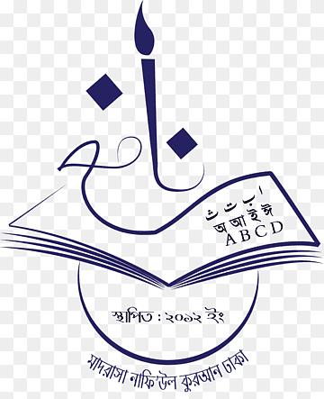Logo Madrasah Png : madrasah, Madrasa, Images, PNGWing