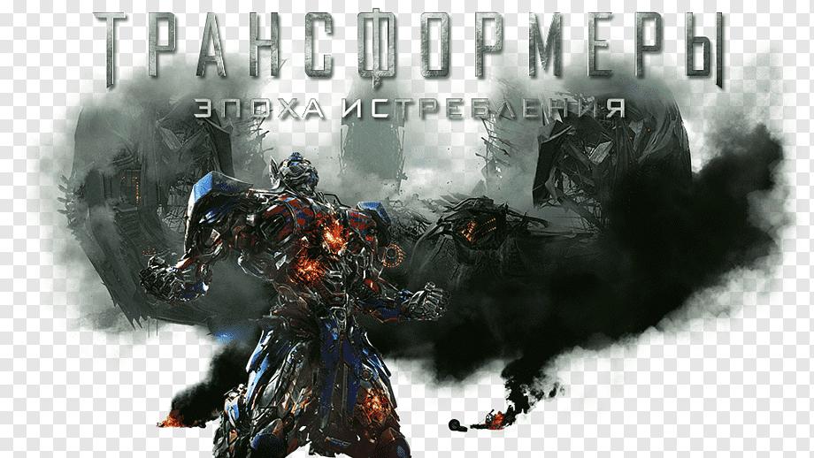 Transformers Wallpaper Transformers Lockdown Art