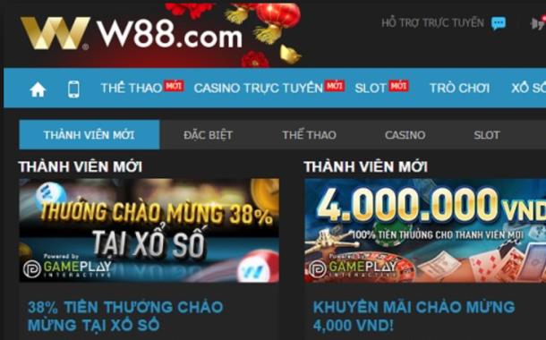 Tại sao nên chọn W88 để tham gia Cá Cược trực tuyến ?