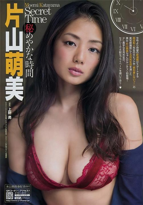 Katayama-Moemi-khoe-veu-cuc-khung-khien-fan-dien-dao (6)