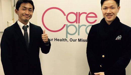 ケアプロ株式会社代表取締役社長の川添 高志さん「看護×起業」という働き方