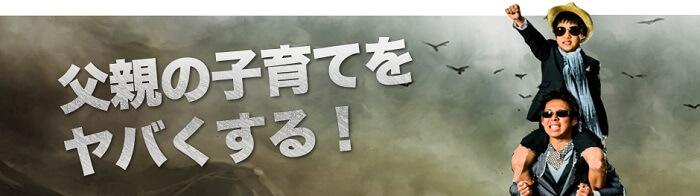title_mission