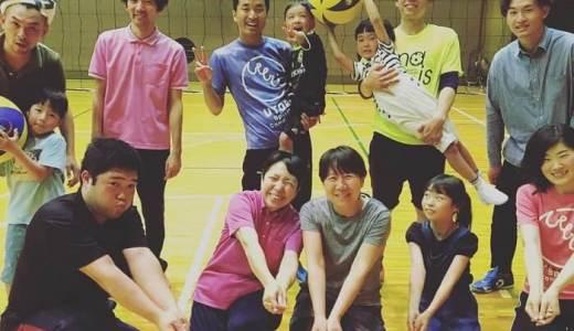 第24回 Utori Volley Ball【未経験歓迎】