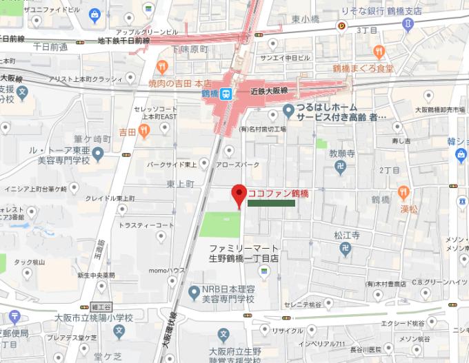 ココファン鶴橋