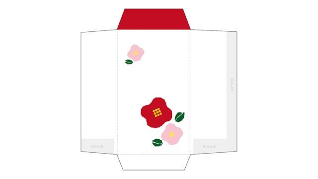 ラフな椿の花がワンポイントのポチ袋