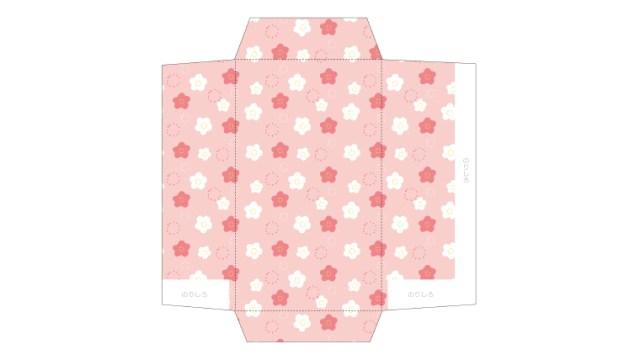 ゆるゆるラインがかわいい☆花柄のポチ袋