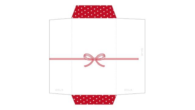 水玉がかわいい!花結びの水引スタイルのポチ袋