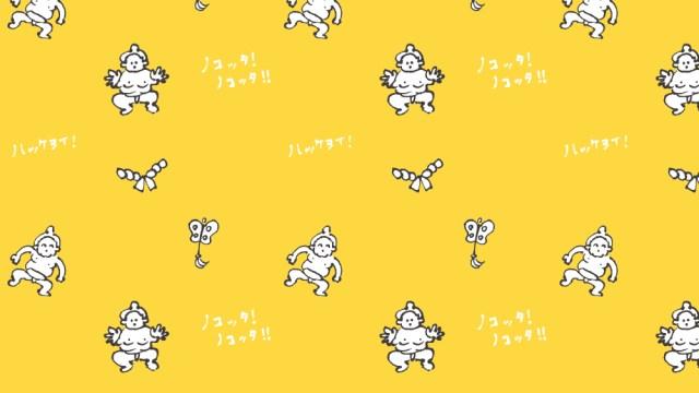 日本文化を世界に拡散!相撲柄の包装紙