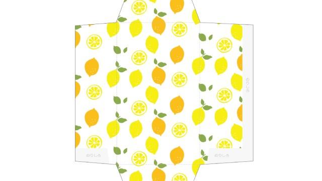 すっきりシトラス!レモン柄のポチ袋