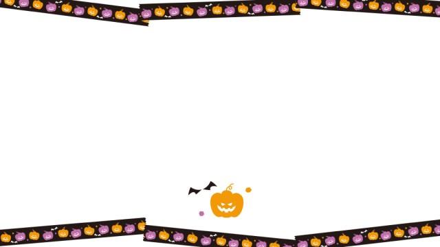 ハロウィンの包装紙1