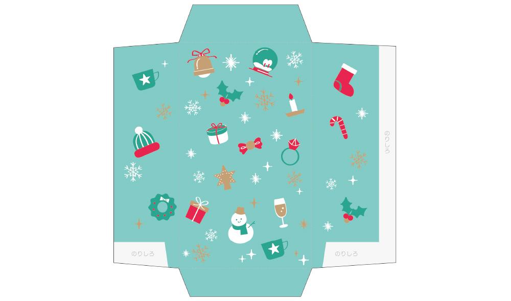 キラキラクリスマスポチ袋