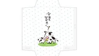 仲良し親子牛のお年玉用ポチ袋