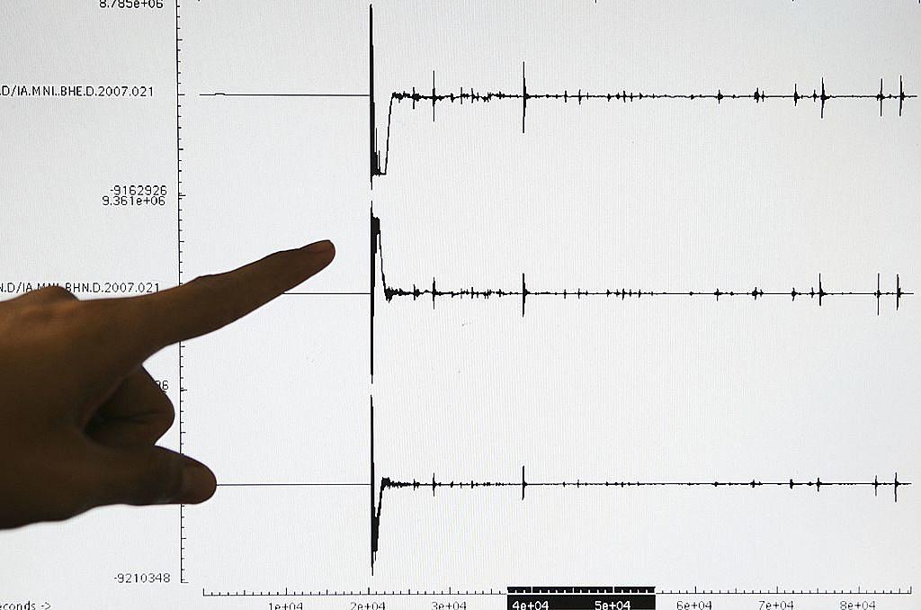 Earthquake Aftershocks Rattle North Sulawesi Province