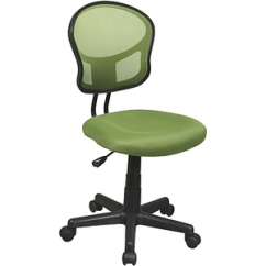 Low Back Lawn Chair 9 Folding Beds Uk Office Star Fabric Computer And Desk Pink Armless About Mesh Task Green