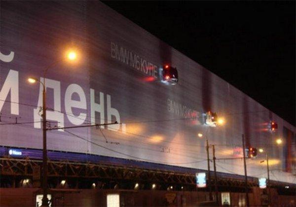 billboards 37 40 Creative And Inspired Billboard Advertising