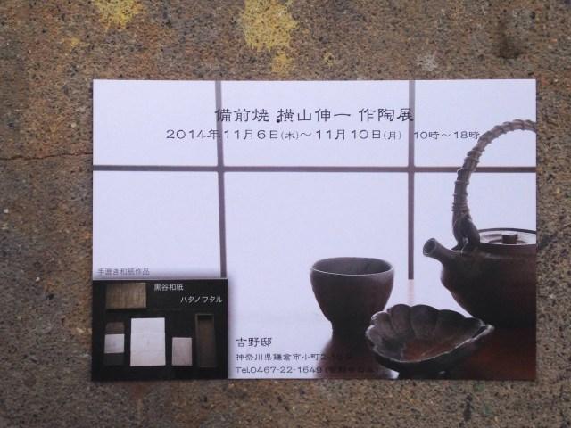 IMG_5201-0.JPG