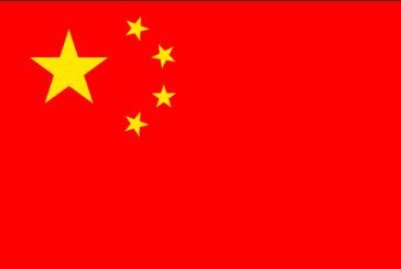 中国情報 物価,治安,英語,通貨