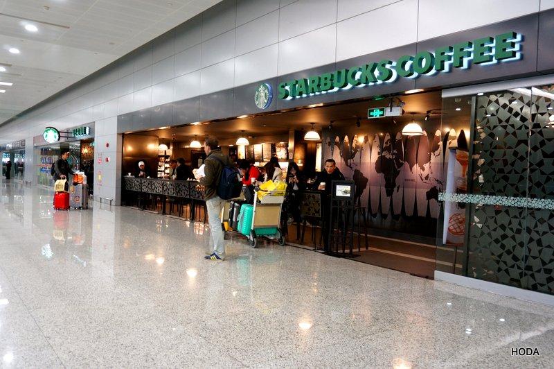 スターバックス 上海浦東国際空港