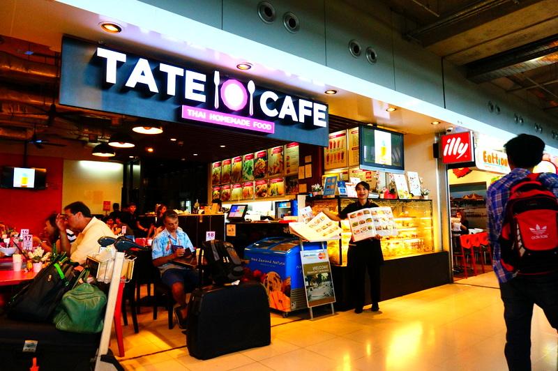 カフェ スワンナプーム国際空港 「TATE CAFE」