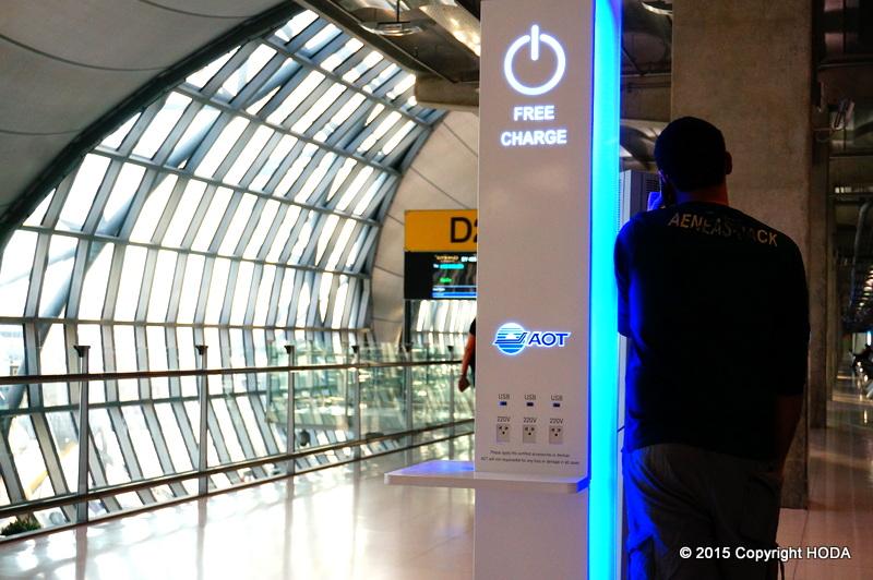 スワンナプーム国際空港 充電 コンセント