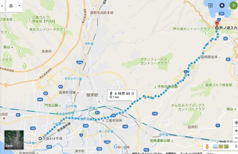 20km 箱根峠 自転車