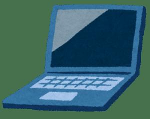 kaden_laptop