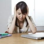 仕事での人間関係の悩み・・女性必見!円滑にする方法とは?