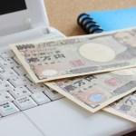サラリーマンの副業は20万円が基準!?本業との兼ね合いは?