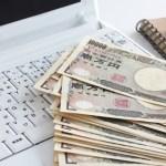貯蓄 貯金 ブログ