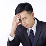 会社都合の解雇はデメリットが…あなたと会社のデメリット…