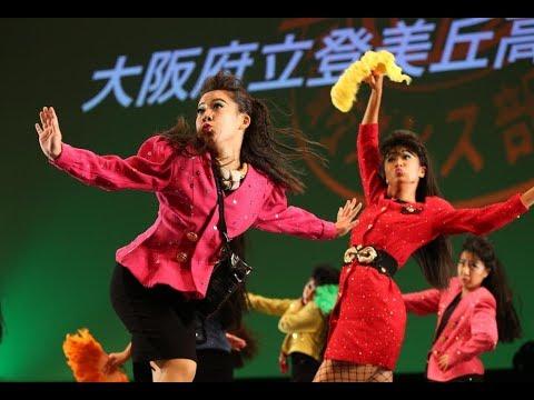 ダンシングヒーローを踊る女子高校生がすごい!