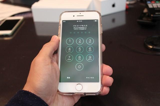 iphone7%e3%80%8033