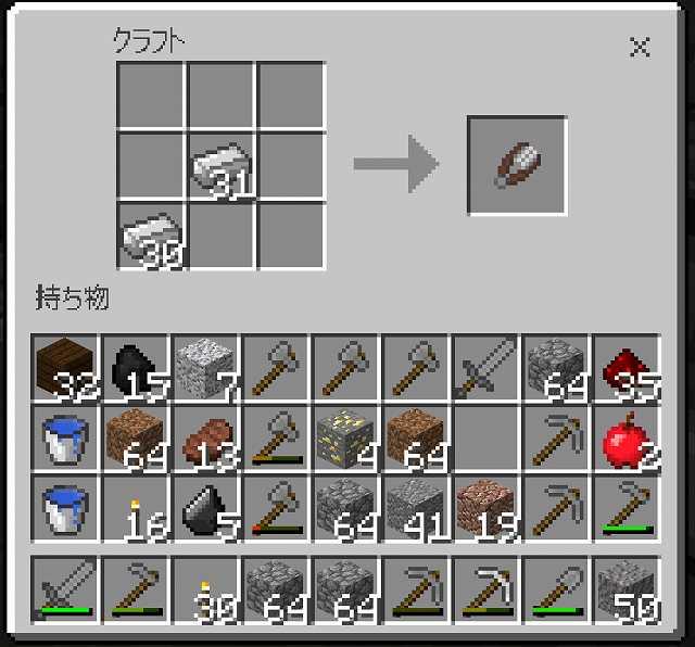 Minecraft_ Windows 10 Edition 2017_02_18 16_33_38