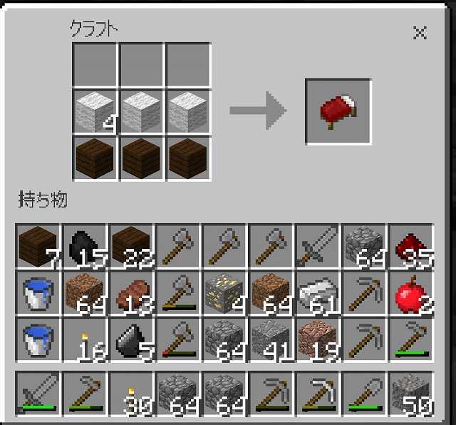 Minecraft_ Windows 10 Edition 2017_02_18 16_35_09