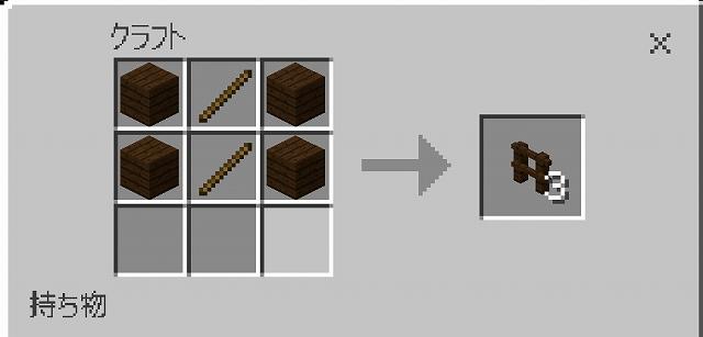 Minecraft_ Windows 10 Edition 2017_02_18 17_55_24