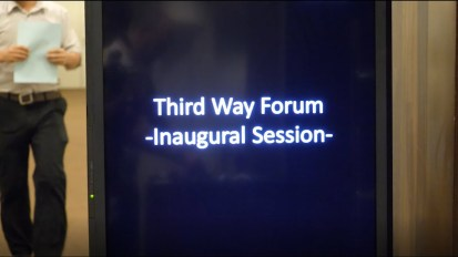 Indigo Blue.様「Third Way Forum (第1回)」