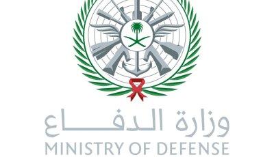 القوات البريه السعوديه تعلن عن توفر وظائف شاغره في مجال التعليميه والترجمه