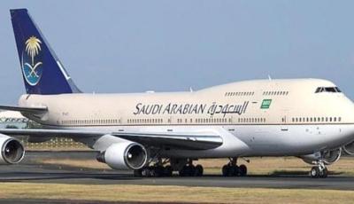 الخطوط الجوية السعودية تعلن عن وظائف شاغره
