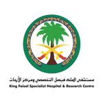 مستشفى الملك فيصل التخصصي ومركز الأبحاث يعلن عن توفر وظائف شاغرة بعدة مجالات للعمل بمدينة الرياض