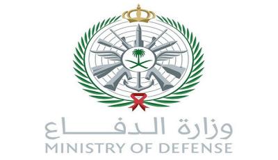 وزارة الدفاع تعلن عن توفر وظائف على برنامج التعاقد المباشر للمساندة الفنية