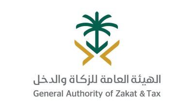 الهيئة العامة للزكاة والدخل تعلن عن  بدء التقديم في برنامج بناء الكفاءات